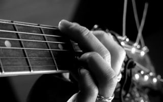 Guitar tuition software#1
